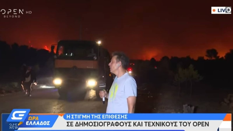 Open: Η στιγμή που γίνεται η επίθεση στους δημοσιογράφους που κάλυπταν τις φωτιές