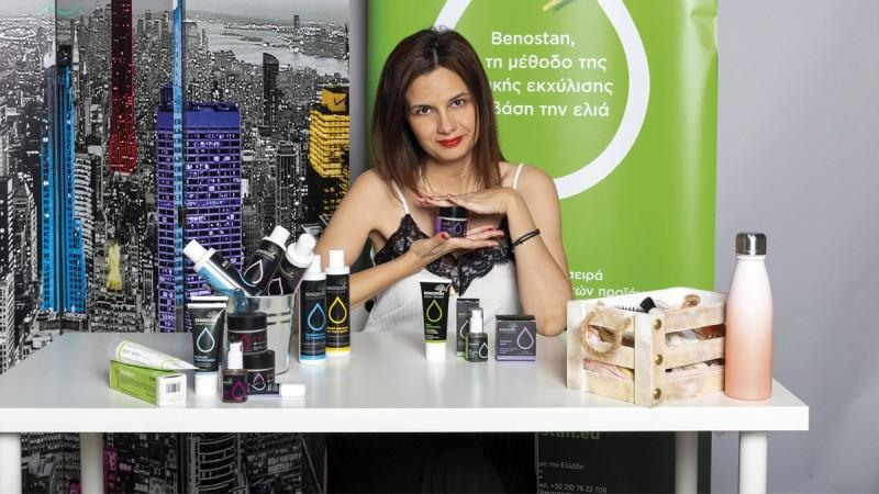 Φθινοπωρινή ανανέωση σε πρόσωπο & μαλλιά με προϊόντα Benonstan!