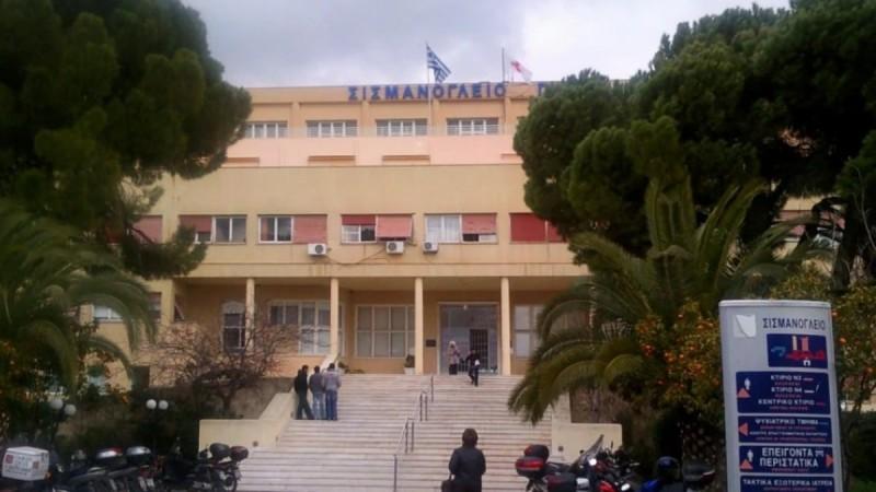 Φωτιά στη Βαρυμπόμπη: Πέντε τραυματίες με ελαφρά εγκαύματα στο ΚΑΤ