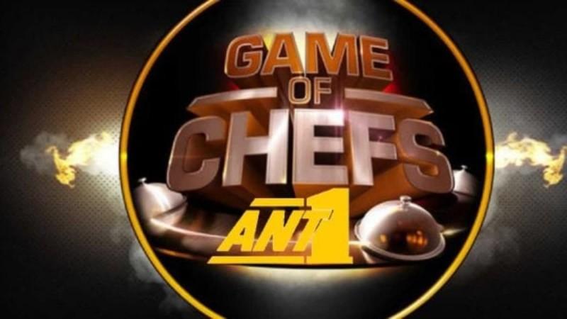 Game of Chefs: Η φωτογραφία της Ντορέττας Παπαδημητρίου από τα γυρίσματα