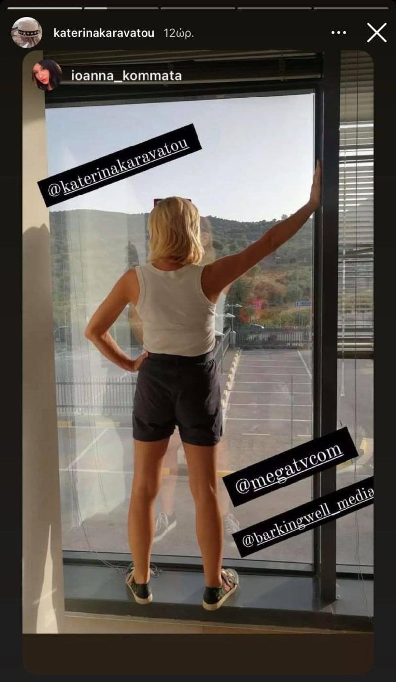 Στο mega η Κατερίνα Καραβάτου μετά τον χωρισμό με τον Κρατερό Κατσούλη