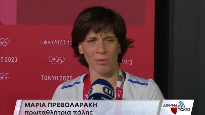 Ολυμπιακοί Αγώνες: Με δάκρυα στα μάτια η Μαρία Πρεβολαράκη - «Συγγνώμη σε όσους με πίστεψαν»