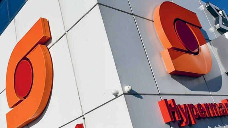 Χαρμόσυνη είδηση για τα σούπερ μάρκετ Σκλαβενίτης - Αφορά όλους τους πελάτες του