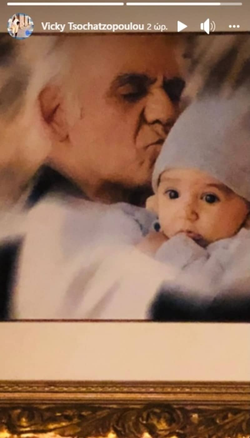 πρώτη ανάρτηση της Βίκυς Σταμάτη μετά το θάνατο του Άκη Τζοχατζόπουλου