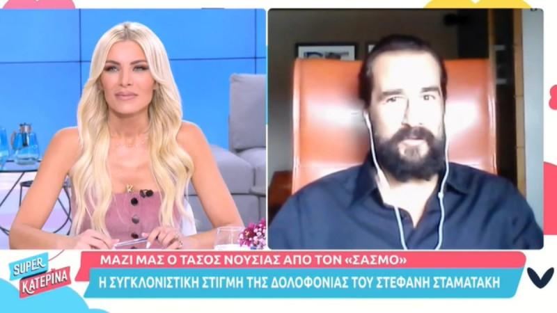Ενοχλημένος ο Τάσος Νούσιας στον αέρα του ALPHA - «Με φέρνετε σε πολύ δύσκολη θέση τώρα»