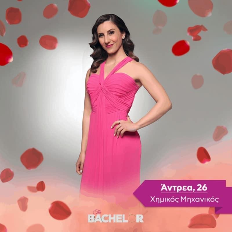 The Bachelor 2 Άντρεα