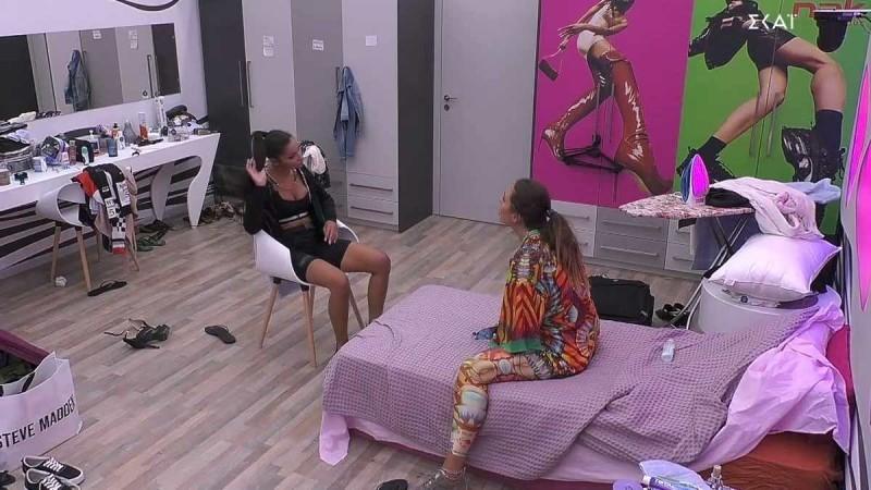 Big Brother 2: Τα παράπονα της Ανχελίτας για την Ευδοκία και το ξεκαθάρισμά τους για τα μάτια του Παναγιώτη