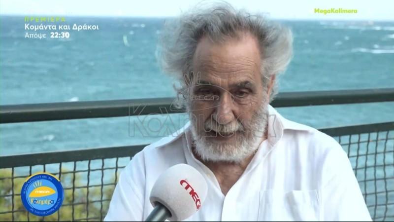Ανατριχιάζει ο Κώστας Αρζόγλου: «Η μητέρα μου πνίγηκε, από τότε δεν μπαίνω στη θάλασσα»