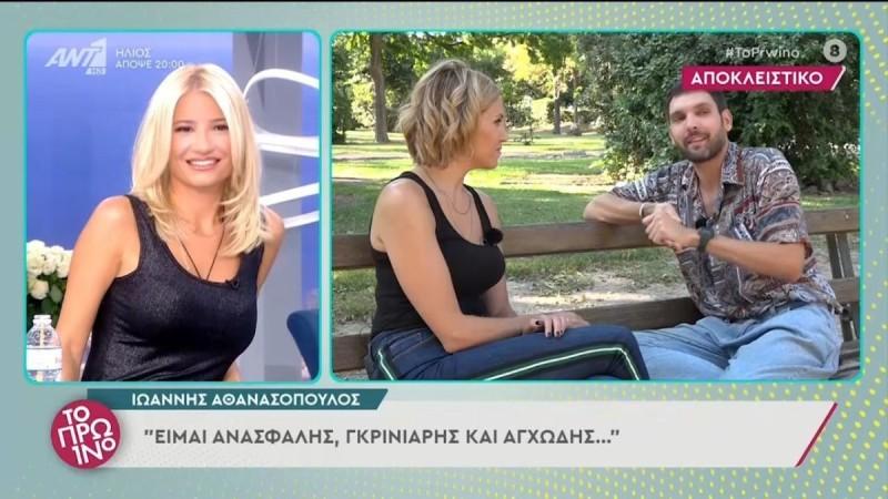Ιωάννης Αθανασόπουλος: «Να είμαστε λίγο προσεκτικοί στο τι λέμε και λίγο να φιλτράρουμε τα πράγματα»