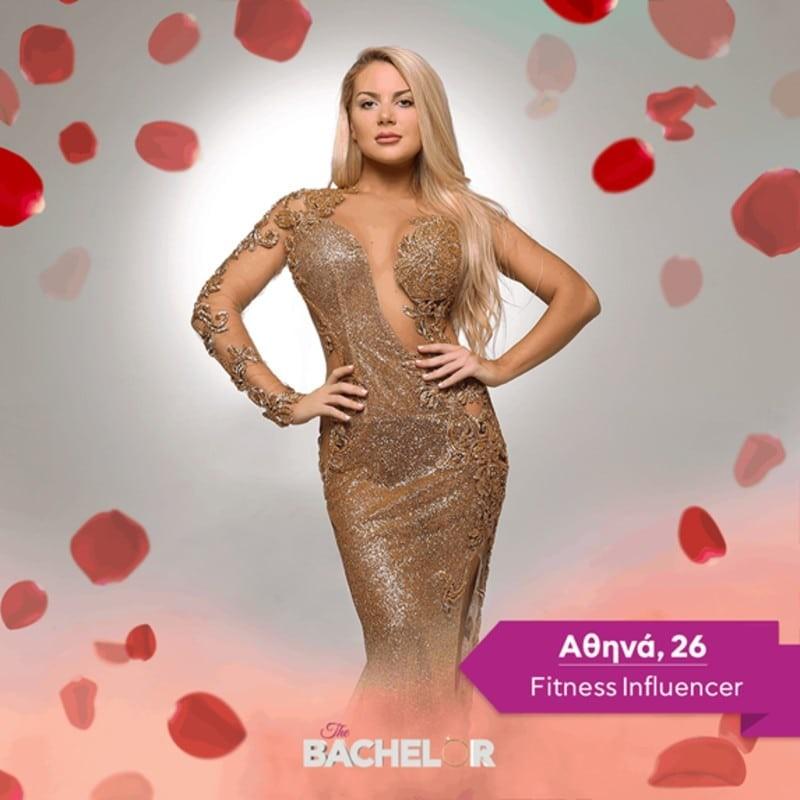 The Bachelor 2 Αθηνά