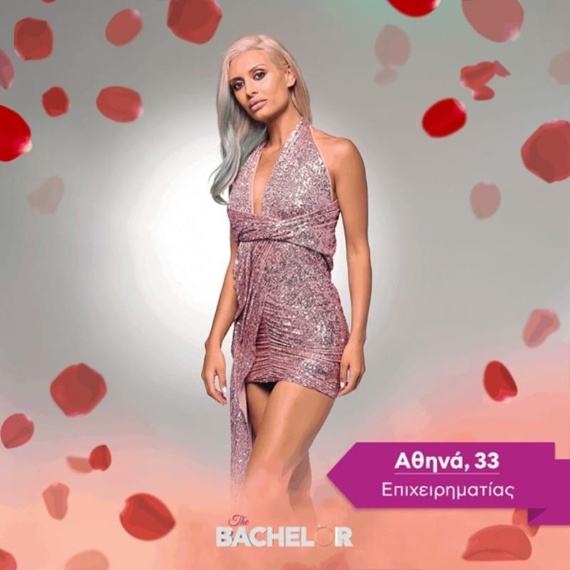 The Bachelor 2 Αθηνά Σ.