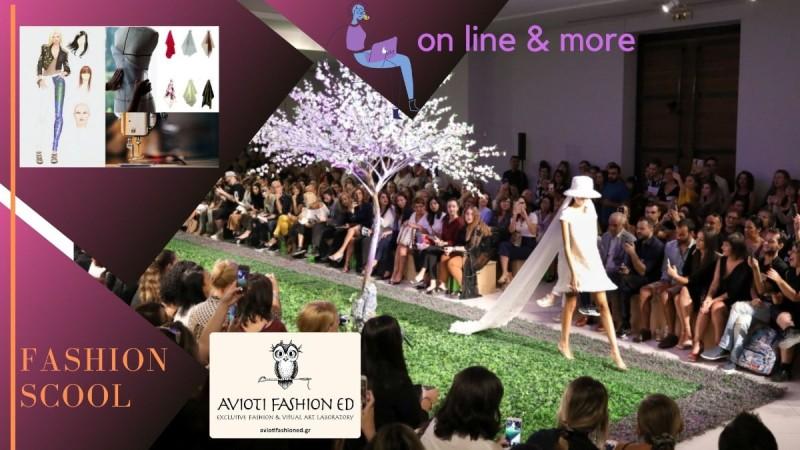 Προτάσεις δημιουργικής απασχόλησης με επαγγελματικό προσανατολισμό, από τη Σχολή Μόδας AVIOTI FASHION ED!