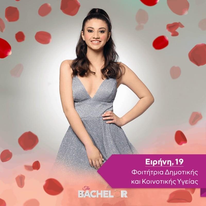 The Bachelor 2 Ειρήνη