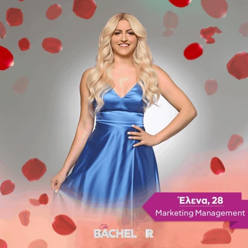 The Bachelor 2 Έλενα
