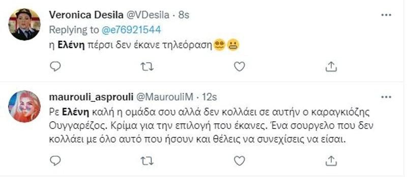 Ελένη Μενεγάκη πρεμιέρα mega