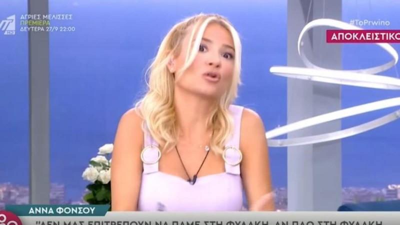 Ενοχλημένη η Φαίη Σκορδά στον αέρα του Πρωινού - «Έχει καταλάβει γιατί κατηγορείται ο Λιγνάδης;»