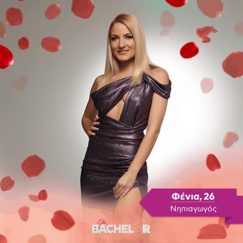 The Bachelor 2 Φένια