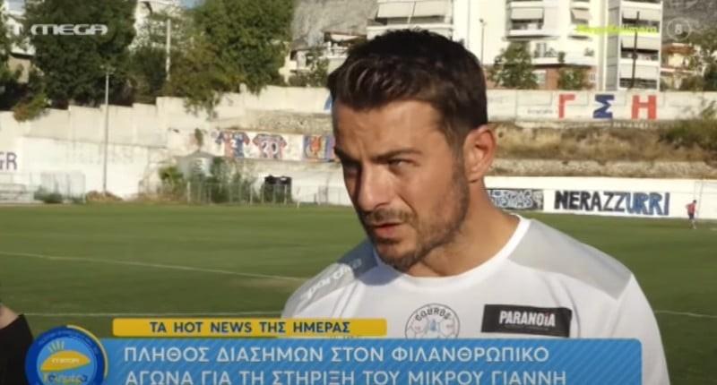 Ενοχλημένος ο Γιώργος Αγγελόπουλος με την ερώτηση της δημοσιογράφου