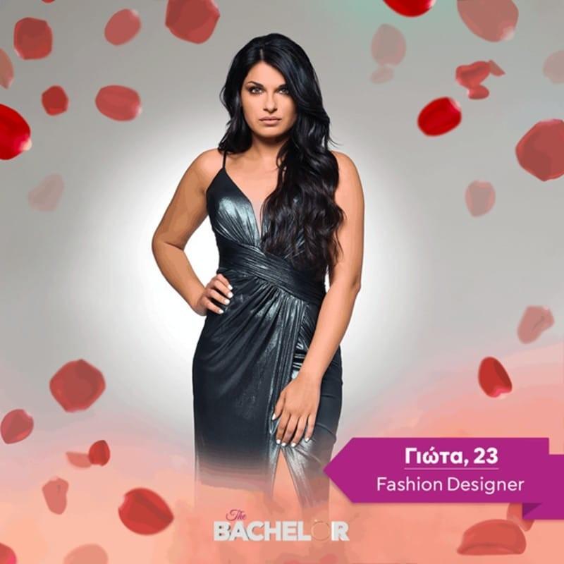 The Bachelor 2 Γιώτα