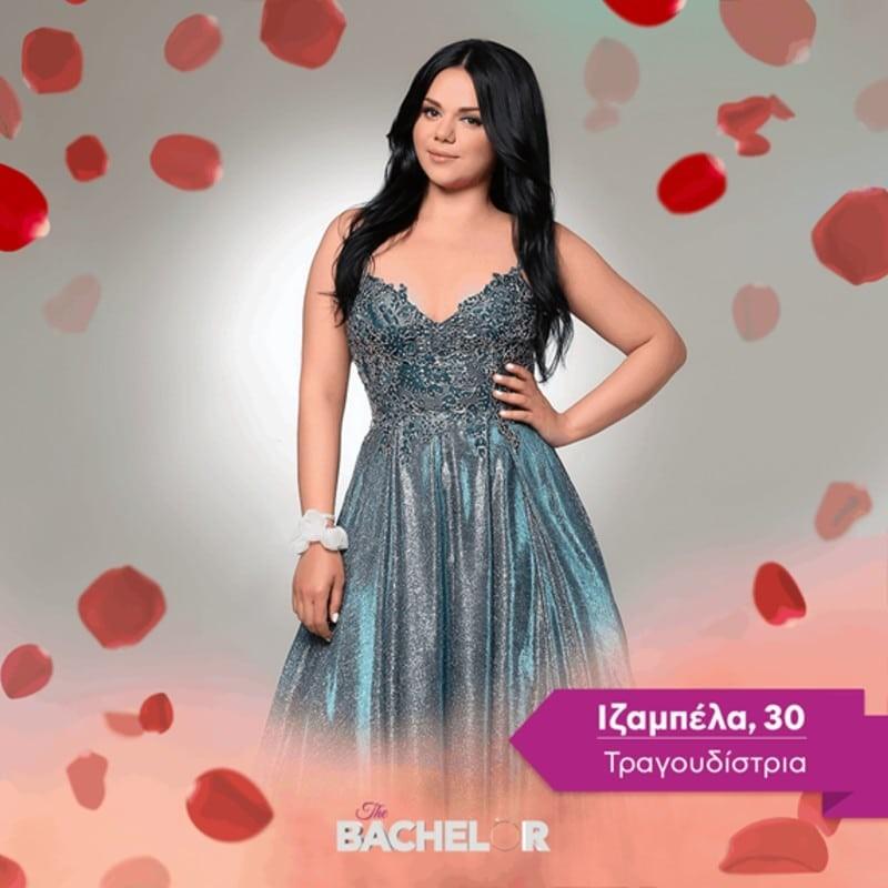The Bachelor 2 Ιζαμπέλα