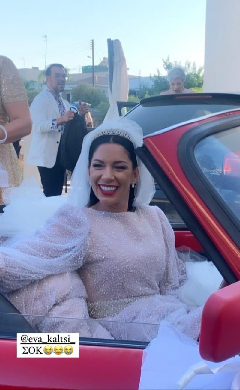 Παντρεύτηκε πρώην παίκτρια του Power of Love, Εύα Καλτσή