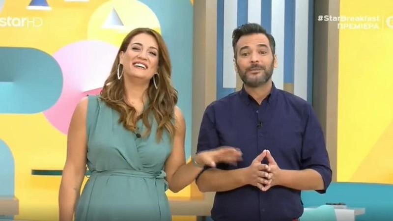Τηλεθέαση Breakfast@Star 20/9: Άσχημα νέα για τον Γιώργο Καρτελιά και την Ελίνα Παπίλα