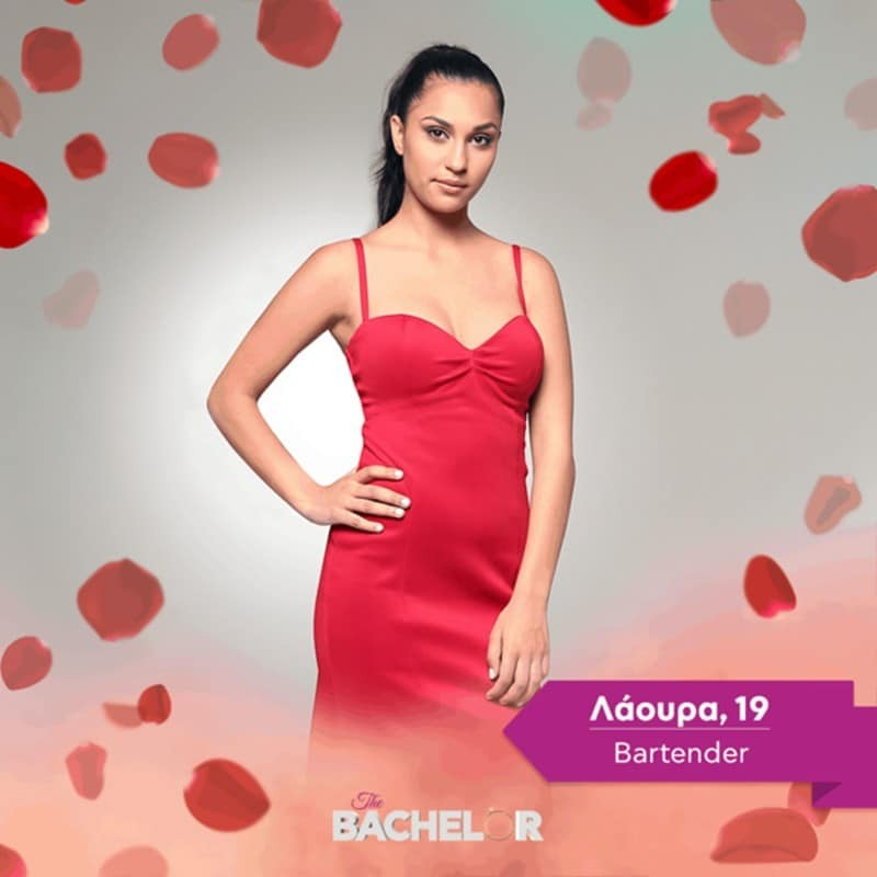 The Bachelor 2 Λάουρα