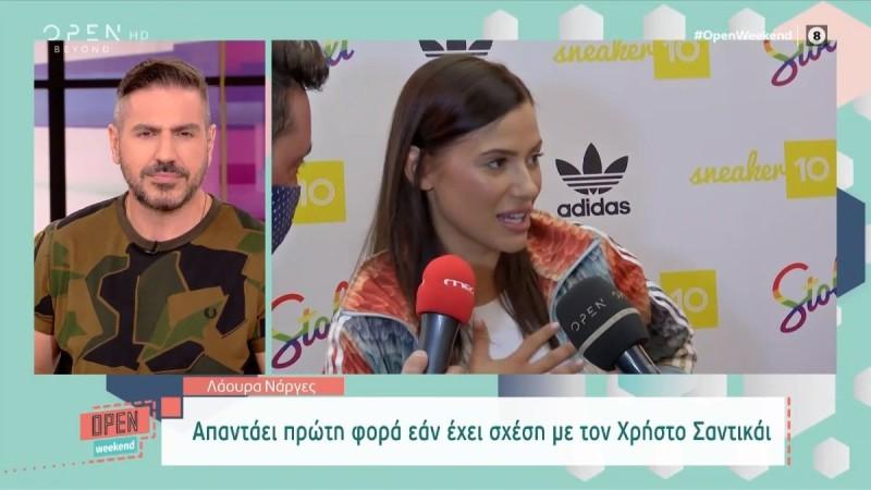 Λάουρα Νάργες: «Έχω δεχθεί bullying για τα κιλά μου»