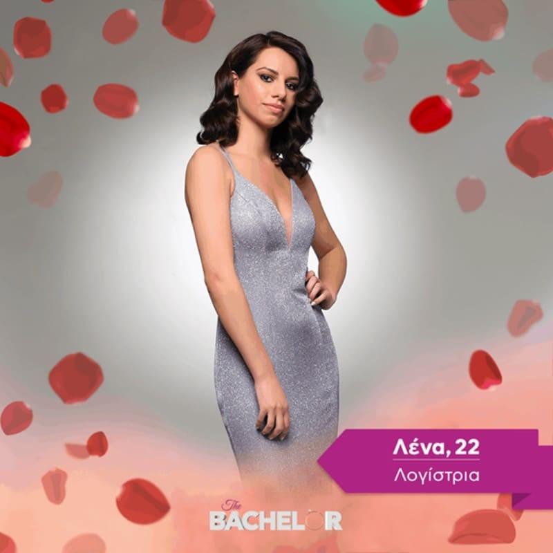 The Bachelor 2 Λένα