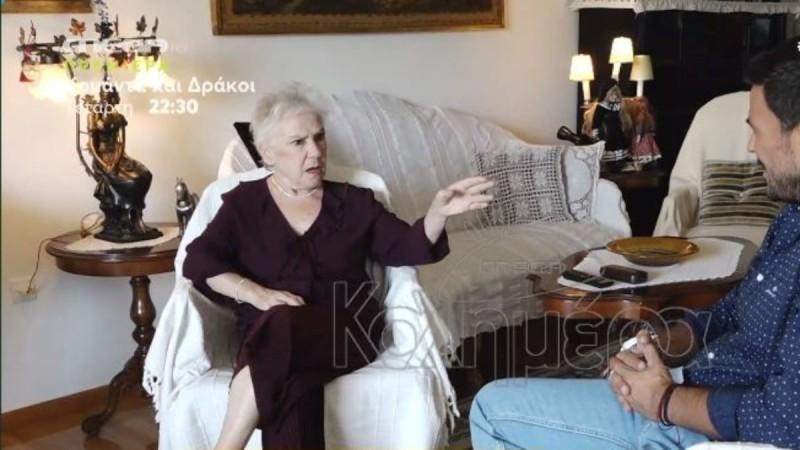 Λήδα Πρωτοψάλτη: «Λυπάμαι πάρα πολύ, για τον Δημήτρη Λιγνάδη»