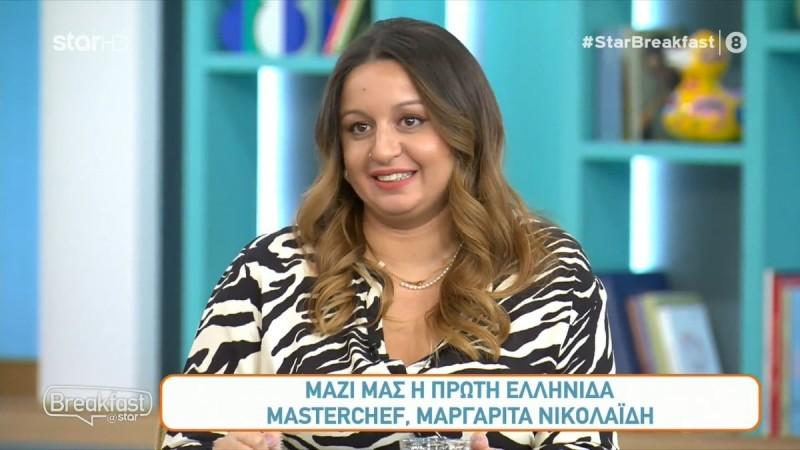 Μαργαρίτα Νικολαΐδη: Αποκάλυψε πότε θα παντρευτεί τον αγαπημένο της