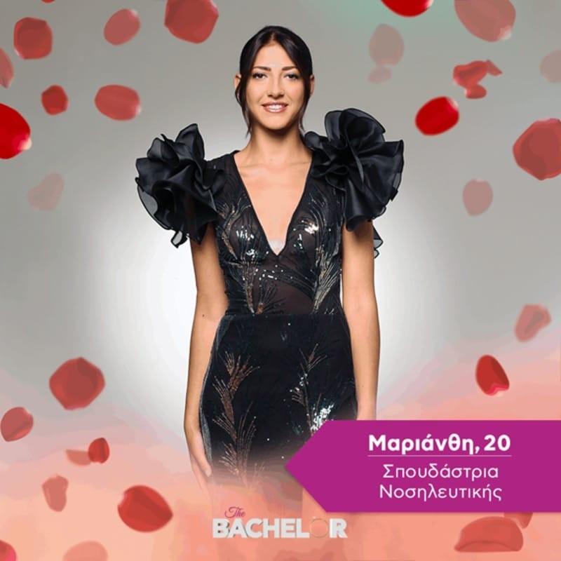 The Bachelor 2 Μαριάνθη