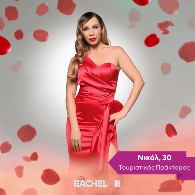 The Bachelor 2 Νικόλ