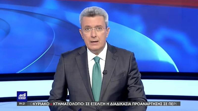 Η απρόσμενη αποκάλυψη του Νίκου Χατζηνικολάου για την οικογένειά του στο δελτίο του ΑΝΤ1