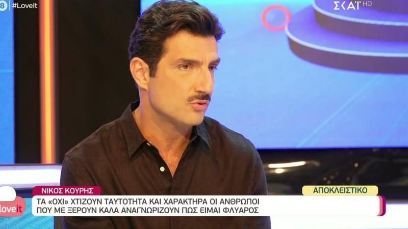 Νίκος Κουρής: «Αυτό που συμβαίνει στο θέατρο είναι μια δύσκολη στιγμή για όλους»