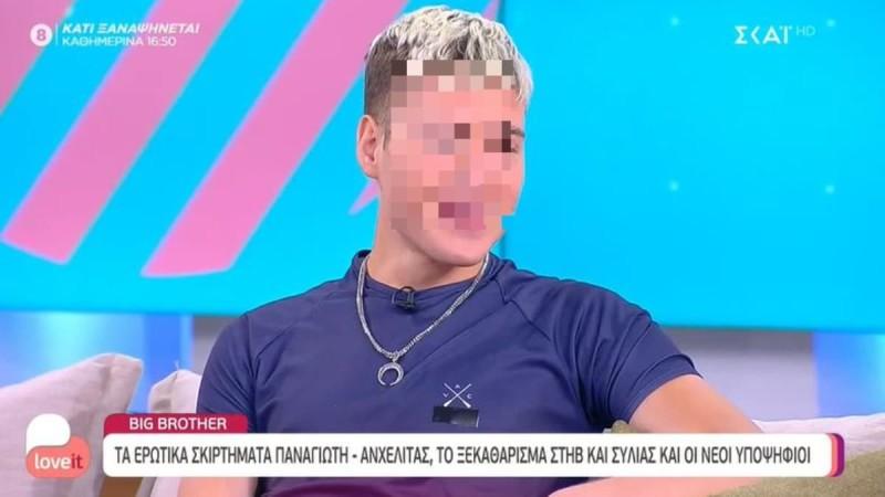 Big Brother 2: Απίστευτη η ομοιότητα του Παναγιώτη Πέτσα με τον αδερφό του -