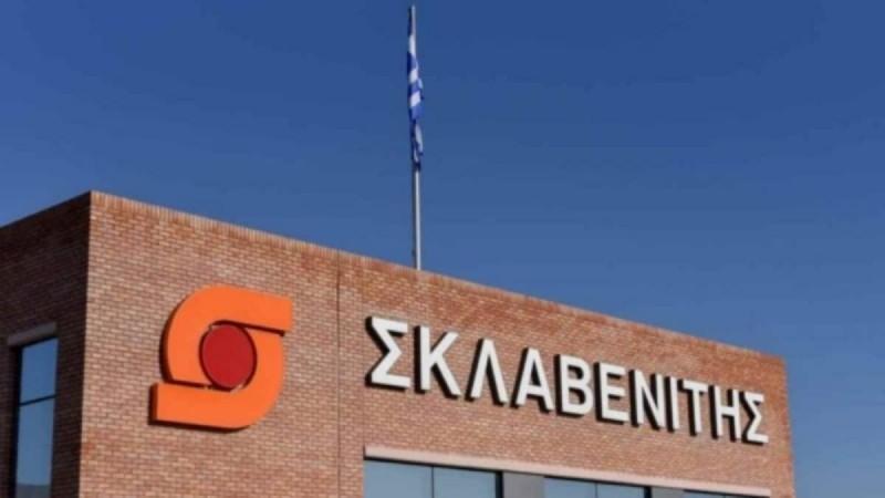 Ξεσηκώθηκαν οι εργαζόμενοι του Σκλαβενίτη - Αναβρασμός μετά την είδηση που κυκλοφόρησε