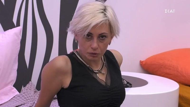 Big Brother 2: Ξέσπασε σε λυγμούς η Σοφία - «Όλα μου τα λεφτά έφευγαν στο...»