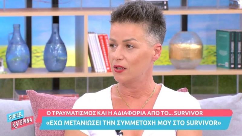 Η Σοφία Μαργαρίτη κατακρεουργεί την παραγωγή του Survivor 4: