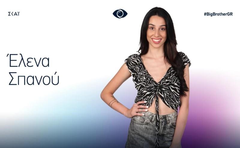 Ελένη Σπανού Big Brother
