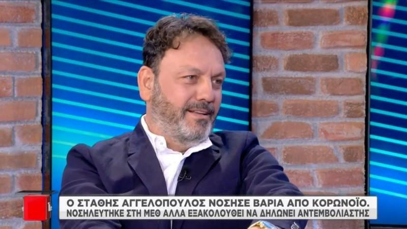 Στάθης Αγγελόπουλος: «Ήμουν 13 ημέρες στην ΜΕΘ αλλά το εμβόλιο δεν με έχει πείσει»