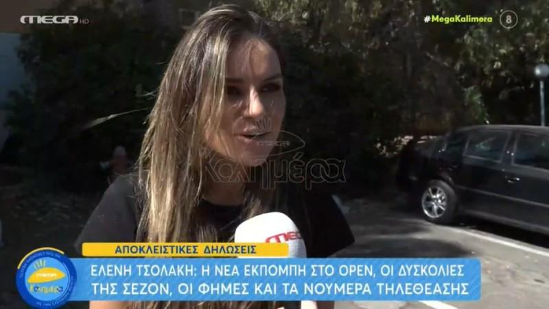 Ελένη Τσολάκη: «Ο άνδρας μου βλέπει την εκπομπή μου! Είναι αναγκαστικό»