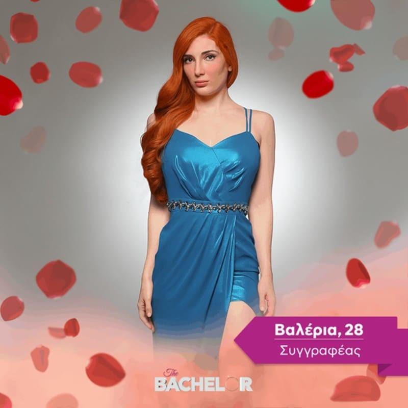 The Bachelor 2 Βαλέρια