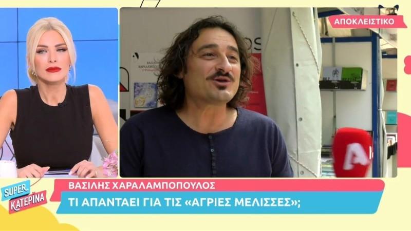 Βασίλης Χαραλαμπόπουλος: Έμεινε έκπληκτος όταν έμαθε πως η συγγραφέας της σειράς θα είναι στο DWTS