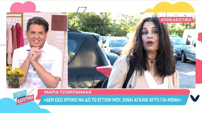 Μαρία Τζομπανάκη για Σασμό: «Εμαι προσεκτική όταν παίρνω την απόφαση να κάνω κάτι»