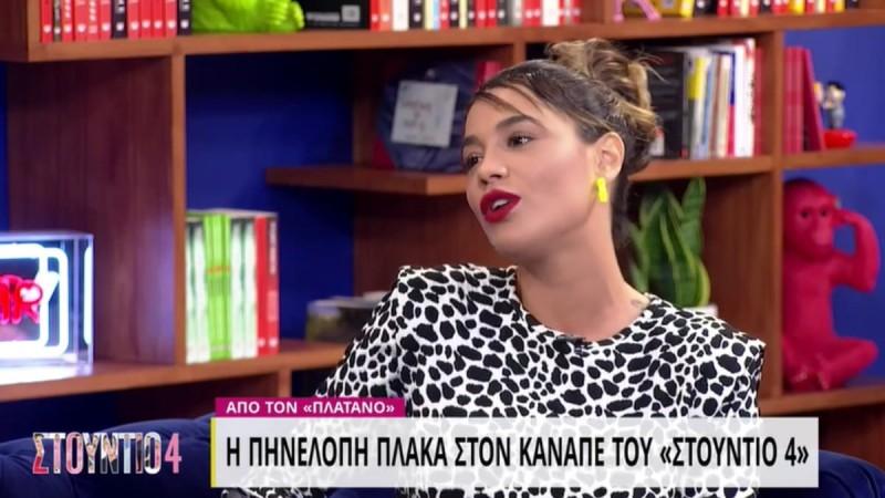Πηνελόπη Πλάκα: «Έκανα πολλή ψυχοθεραπεία» - Η εξομολόγηση για την απώλεια που της κόστισε