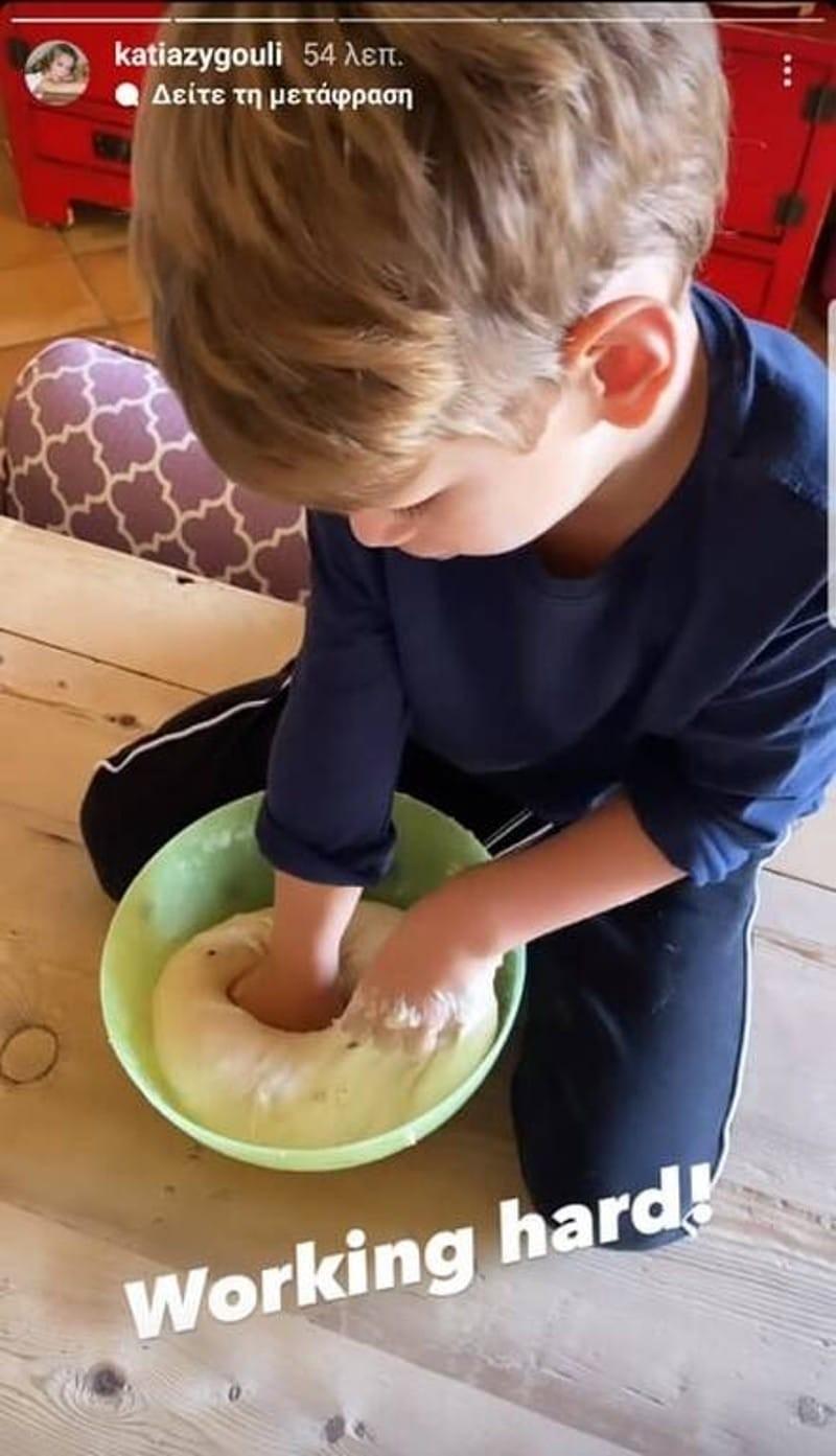 Σάκης Ρουβάς Κάτια Ζυγούλη γιος